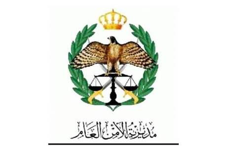 الامن العام يحقق في ملابسات وفاة مواطن في اربد